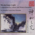 Mysterious Light: Compositions for Chinese and Western Ensemble